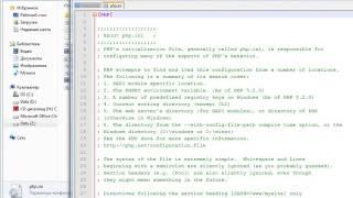 Курсы php (php с нуля) 7 -Урок
