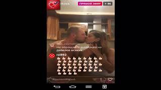 Елена Беркова прямой эфир 10 09 2017 дом2 новости 2017
