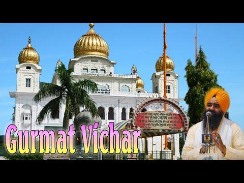 Gurmat-Vichar-Giani-Harpal-Singh-Ji-G-Fatehgarh-Sahib-31-March-2019-Ambala