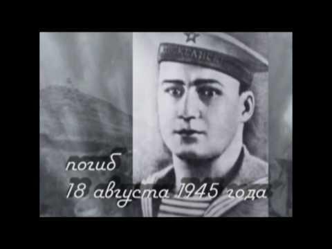 Николай Вилков.Повторил подвиг Александра Матросова.