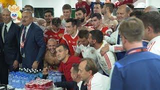 Кипр - Россия за кадром. Мы на ЕВРО  РФС ТВ