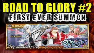 FIRST EVER SUMMONS! (Livestream) - Road to Glory! #2 [Bleach Brave Souls]
