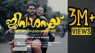 Jeevamshamayi | Aavaniponnunjal | Theevandi | (Cover Version) - Krishnaprasad ft. Vinesh