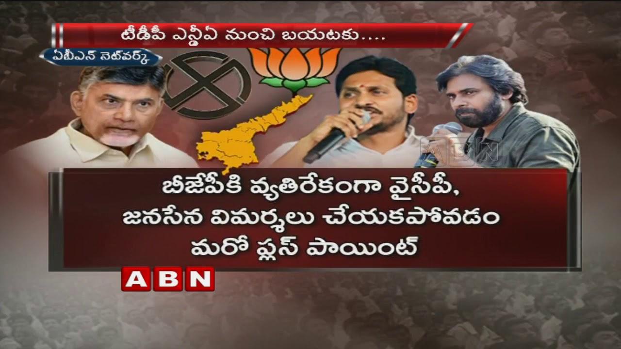Ap News,Telugu News Website,Latest Telugu News,Telugu News
