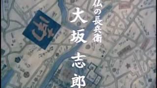 高橋元太郎関連