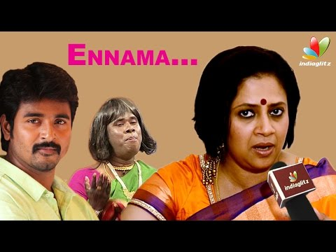 Lakshmi Ramakrishnan blasts SivaKarthikeyan Over Ennama Ippadi | Rajini Murugan Song | Interview