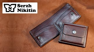кожаный кошелек с монетницей своими руками