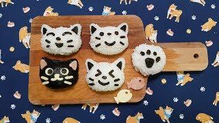 조용히 세상 귀여운 고양이 주먹밥 만드는 영상~ Cutest Cat Onigiri