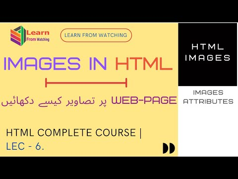 Images In HTML | HTML Complete Course In Urdu/Hindi | Lec#6