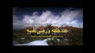 Asri Ibrahim - Zikir- Subhanallah 1