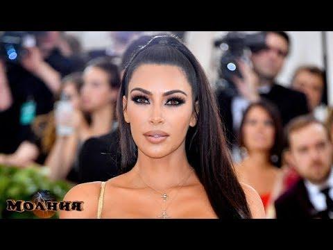 Ким Кардашьян в очередной раз поразила модную премию непpиличным нарядом