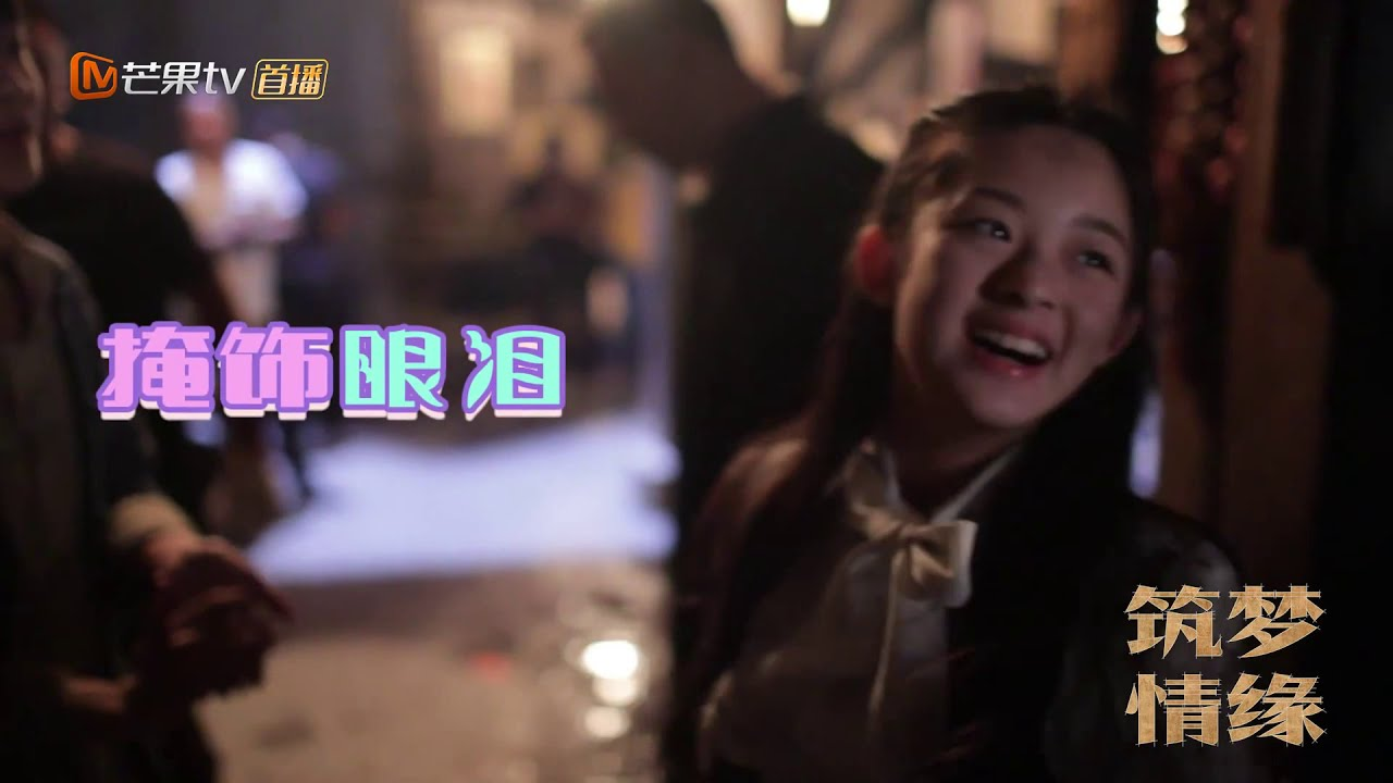Drama The Great Craftsman Chinesedrama Info