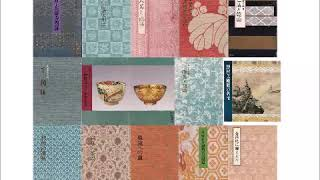 竹世 古賀健蔵先生(1931-1999) 裏千家学園茶道専門学校講義「茶道具について」1990年(平成2年)頃