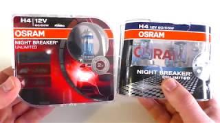 Осторожно!!! Поддельные лампы OSRAM NIGHTBREAKER +110%