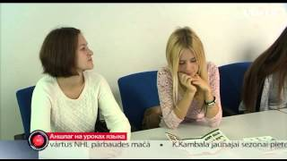 Аншлаг на уроках языка