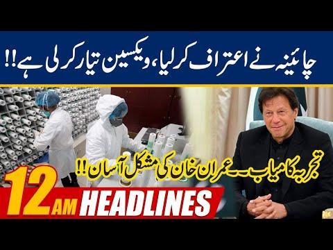12am News Headlines | 10 April 2020 | 24 News HD
