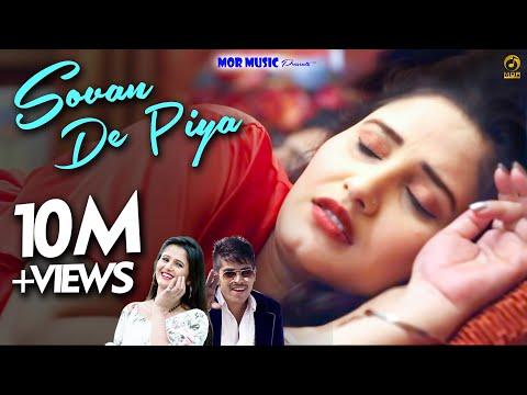 New Song 2016 ||  Sovan De Piya || Anjali || Shivani & Masoom || V.R. Bros || Mor Music