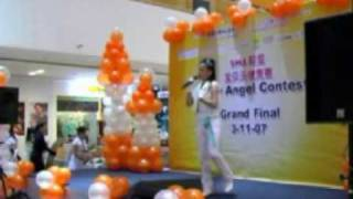 Baby Angel Contest Part 1A