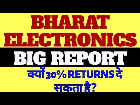 BEL Share Target | Bharat Electronics Share Latest  | BEL Share Buy Or Not
