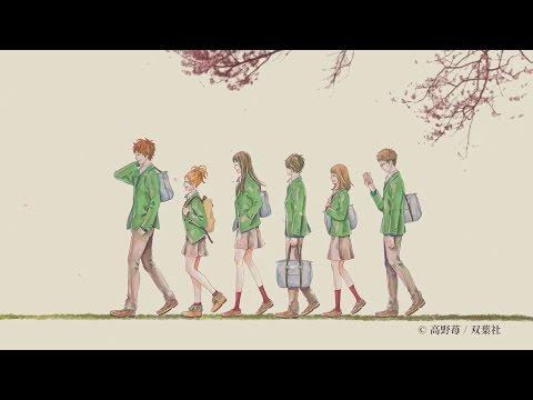 コブクロ「未来」 コミックス「orange」ver.2