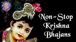 Maiyya Mori Main Nahi Makhan Khaayo And More Popular Shri Krishna Bhajans - Jukebox