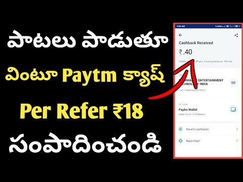 Star Maker Lite Telugu| Star Maker Lite Earn Money| Earn Money From Singing| Earn Money Listening|