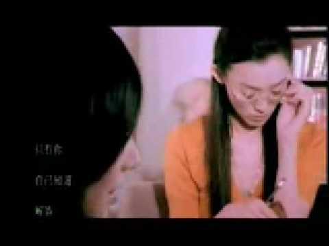 Fan Wei Qi - 没那么爱他