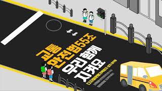 어린이 통학버스  운행기록장치,타코메타,