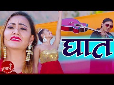 New Lok Dohori 2075/2019   Ghat - Ashish Bhandari Kiran & Bandana Magar   Nabin & Anu Parajuli