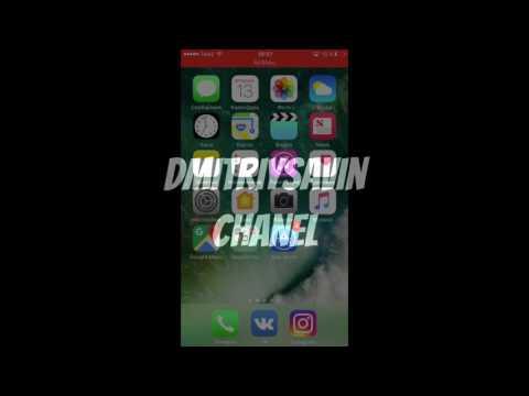 Фотографируем на Iphone во весь экран!