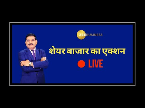 Zee Business LIVE | India's No.1 Hindi Business News Channel