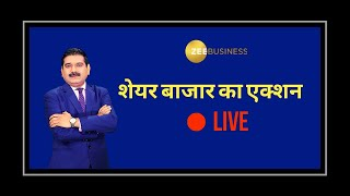 Zee Business LIVE | India's No.1 Hindi Business News Channel | ज़ी बिज़नेस LIVE (12th August 2020)