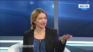 «Вести: Приморье. Интервью» с Татьяной Виткиной