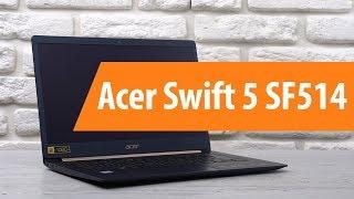 Розпакування ноутбука Acer Swift 5 SF514 / Unboxing Acer Swift 5 SF514