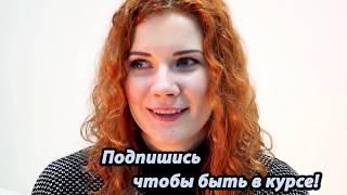 """Актриса кино Инна Коляда, сериал """"Шаманка"""". Как начать свой путь в кино."""
