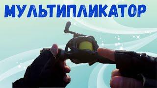 рыбалка Как настроить мультипликаторную снасть Катушка рыболовная инерционная