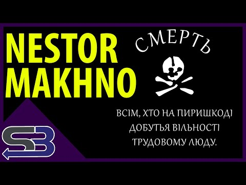Nestor Makhno and the Ukrainian Black Army: No Harmless Power