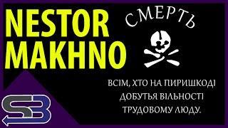 Nestor Makhno and the Ukrainian Black Army: No Harmless Power
