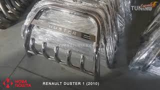 Кенгурятник Рено Дастер / Защита переднего бампера Renault Duster / Силовой обвес / Обзор / Тюнинг