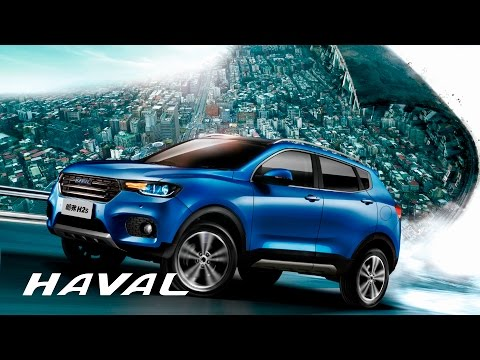 HAVAL H2s