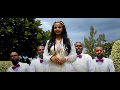 Mike and Milia Eritrean wedding in Kigali, Rwanda