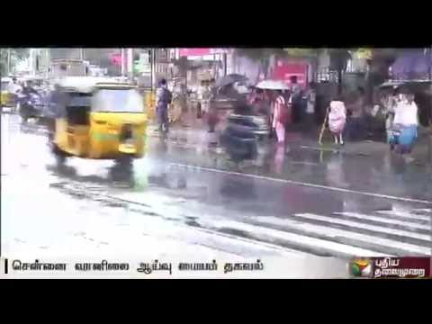 Chances of rain in Tamilnadu and Puducherry - Chennai meteorological centre