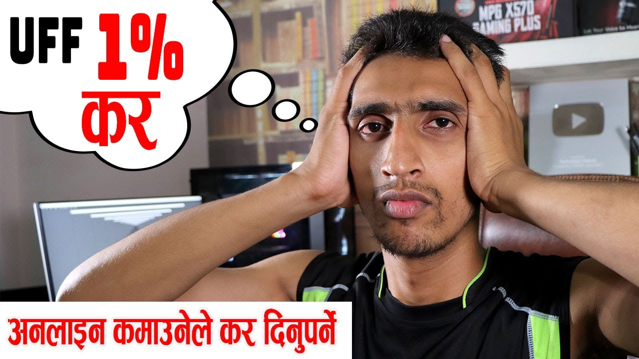 New YouTube Tax System In Nepal -  Online Income मा  अब  1%Tax लाग्ने