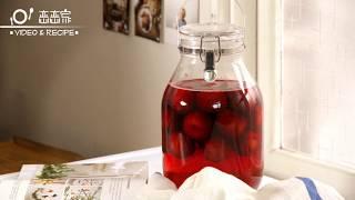 【第54集】三種材料做能做出味道香甜、色澤豐美紅肉李果實醋