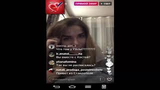Саша Гозиас прямой эфир 25 09 2017 дом 2 новости 2017