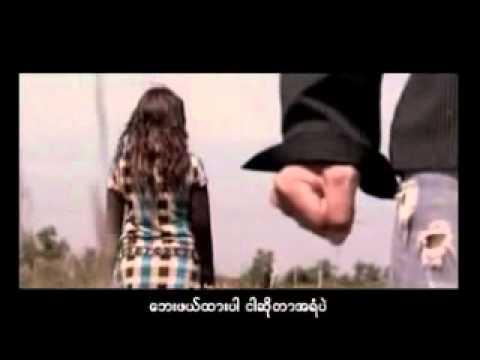 myanmar sad song 2011 ;))