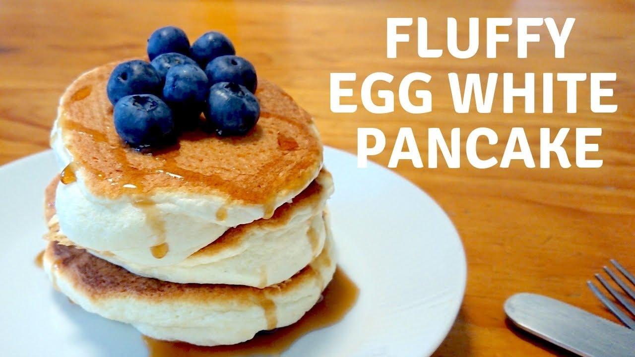 How To Make Fluffy Egg White Pancake Recipe Ľ™ã£ãŸåµç™½ã''使ってふわふわパンケーキ ìシピ Youtube