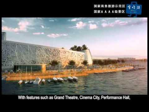 Suzhou Jinji Lake, Jiangsu