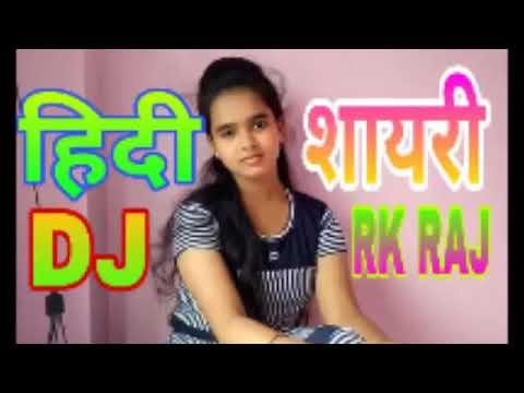 Bhojpuria dj song, ghut ghut ke kaise jiye ham( gunjan singh