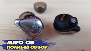 Mifo O5: шикарные беспроводные наушники